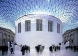 British Museum. A Must.