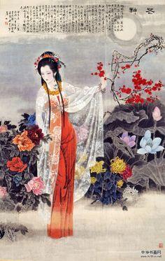 Wang Quenjing (王春景)