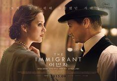 이민자 The Immigrant