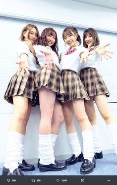 School Uniform Outfits, Cute School Uniforms, School Girl Outfit, Girl Outfits, Cute Outfits, School Girl Japan, Japanese School Uniform Girl, Beautiful Japanese Girl, Beautiful Asian Women