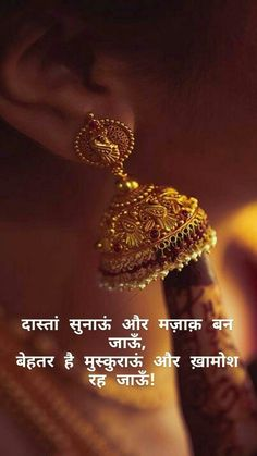 Shyari Quotes, Hindi Quotes Images, Motivational Picture Quotes, Life Quotes Pictures, Hindi Quotes On Life, Friendship Quotes, Reality Of Life Quotes, Mixed Feelings Quotes, Good Thoughts Quotes