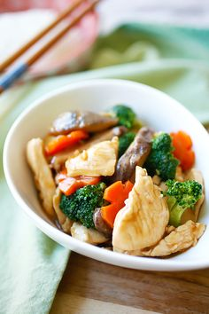 Hoisin chicken - easy chicken stir-fry with vegetables in a savory Hoisin sauce. This recipe takes 20 minutes with easy-to-get store ingredients.