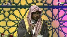 العلم بالله   مؤثر  :ــ الشيخ صالح المغامسي