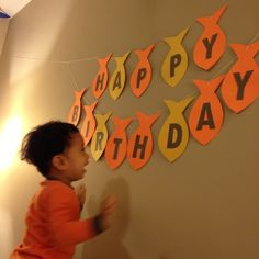 fish birthday banner