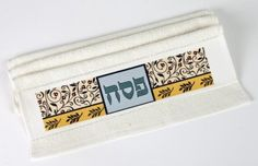 Passover Hand Washing Towel by Dorit