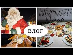ВЛОГ. Новогодний отдых. Поездка в Боснию. - YouTube