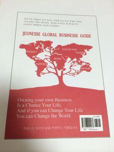 주네스글로벌비즈니스 가이드<Jeunesse global business guide> 뒷표지 완성/kss출판/저자 김세우