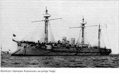 ss admiral nakhimov warship - Google Search