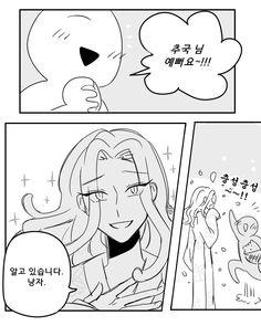 [사군자즈] 예뻐요! Webtoon, Female
