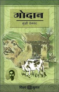 "FREE BOOK ""गोदान [Godaan] by Munshi Premchand""  how to link ebay audio value online"