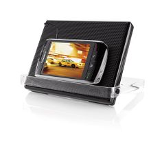 Gift of the day: Enter to win a Brookstone Travel Speaker!