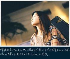 Single Parent Families, Single Parenting, Yui, Singer, Actresses, Memories, Flower, Female Actresses, Memoirs