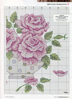 Cross-stitch Roses, part 2.. color chart on part 1..   Gallery.ru / Фото #51 - ВК_9(71)_2010 г. - f-morgan