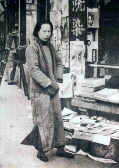 Newspaper kiosk, Shanghai, 1920-1945