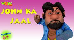 John disguises as uncle john donathan and invites motu patlu to akeli haveli for his b'day celebraton. He intends to turn them into dogs. When motu patlu arrive, they notice that the host is nobody else but john and his goons. They trick them into their own traps and flee from there. Watch John Ka Jaal - Motu Patlu in Telugu now! https://youtu.be/g-UipwEGknw