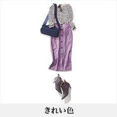 40代のファッション・ファッションコーディネート見本帖 | ファッション誌Marisol(マリソル) ONLINE 40代をもっとキレイに。女っぷり上々! Japan Outfit, Casual Wear, Outfit Of The Day, Street Style, How To Wear, Outfits, Clothes, Accessories, Fashion