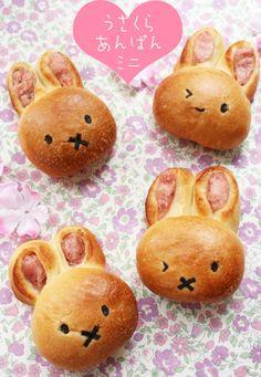 Baking Buns, Cute Baking, Bento Recipes, Baby Food Recipes, Bread Shaping, Cute Buns, Bread Art, Cooking Bread, Cute Desserts