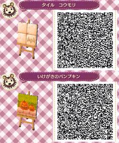 Animal Crossing Qr Codes And Murals On Pinterest