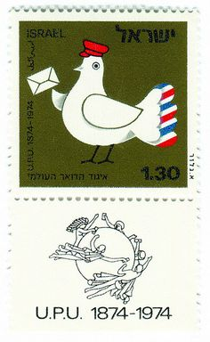 Israel Postage Stamp: U.P.U bird by karen horton, via Flickr