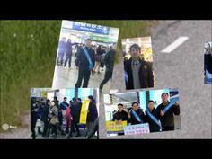부산의미래를준비하는사람들 투표소에서수개표 국회입법촉구운동