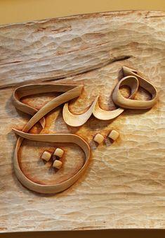 my student work Persian Poetry, Wood Carving Designs, Intarsia Woodworking, Islamic Art Calligraphy, Wooden Art, Art Deco Design, Wood Sculpture, Wood Crafts, Antony Gormley