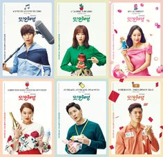 WATCH NOW: Another Oh Hae Young, starring Eric Moon, Seo Hyun Jin, and Jun Hye Bin