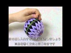 手まり TM7-3 古典菊 - YouTube