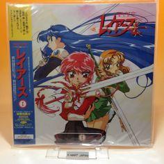 Magic Knight Rayearth vol.1 POLV-3101 LaserDisc LD CLAMP NTSC w/OBI Japan AA048