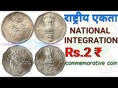 Old Coins For Sale, Sell Old Coins, Old Coins Value, Old Coins Price, Coin Buyers, Win For Life, Icebreaker Activities, Coin Prices, Coin Values