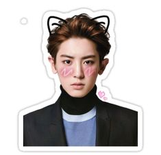 """Cute Chanyeol Stickers by liliidaes Exo Stickers, Galaxy Homes, Aesthetic Stickers, Kpop, Park Chanyeol, Chanbaek, Skin Case, Transparent Stickers, Cute Wallpapers"