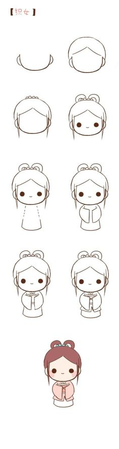 95 Best Kawaii Images Easy Drawings Cute Drawings Doodles