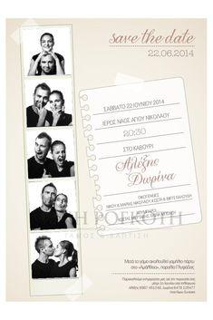 Προσκλητήριο γάμου μοντέρνο με φωτογραφίες
