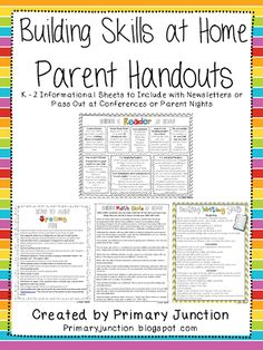 Classroom Freebies: Helping At Home - Parent Handouts