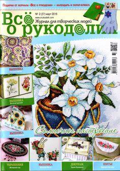 Cross Stitch Magazines, Cross Stitch Flowers, Decorative Boxes, Bears, Feltro, Handicraft, Cross Stitch, Sewing, Princesses