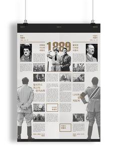 Magazine Design, Editorial Design Magazine, Magazine Layouts, Newspaper Design Layout, Book Design Layout, Web Design, Corporate Brochure Design, Brochure Layout, Brochure Template
