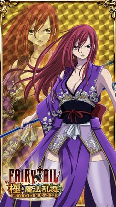 Fairy Tail Fairy Tail Ultimate Dance of Magic - Erza Scarlet Fairy Tail Amour, Art Fairy Tail, Image Fairy Tail, Fairy Tail Funny, Fairy Tail Images, Fairy Tail Love, Fairy Tail Girls, Fairy Tales, Fairy Tail Erza Scarlet