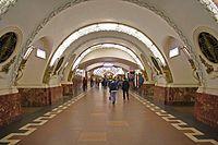 Estação Ploshchad Vosstania (metro de São Petersburgo)