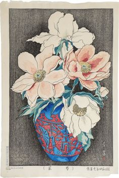 Inuzuka Taisui (active ca. 1920s): Peonies, woodblock print, ca. 1929.