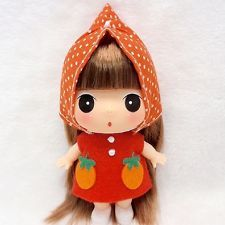 Lovely Cute Collectible Doll Special Mini DDUNG #24