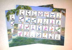 arabic alphabet card