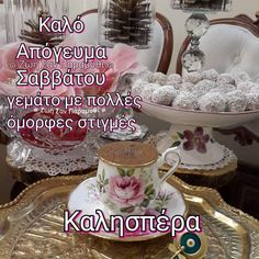 Tea Cups, Tableware, Gifts, Dinnerware, Presents, Tablewares, Favors, Dishes, Place Settings