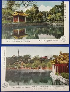 1930's Japanese Military Mail Postcards China Hangzhou West Lake / vintage antique old art card / Japanese history historic paper material Japan - Japan War Art