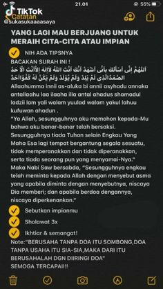 Pray Quotes, Quotes Rindu, Quran Quotes Love, Quran Quotes Inspirational, Islamic Love Quotes, Muslim Quotes, Daily Quotes, Reminder Quotes, Self Reminder
