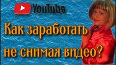 Google Chrome, Seo, Advertising, Youtube, Movie Posters, Film Poster, Youtubers, Billboard, Film Posters