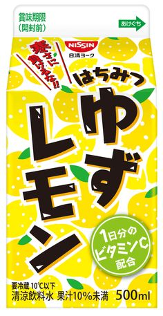 Honey YUZU lemon PD