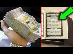 Duaa Islam, Allah Islam, Islam Beliefs, Dua Video, Gemini Daily, Dua In Urdu, Saint Coran, Quran Pak, Islamic Dua