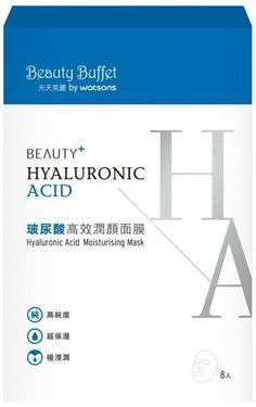 Beauty Buffet Hyaluronic Acid Moisturizing Mask