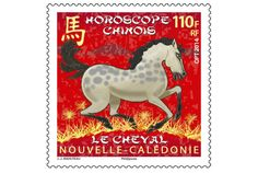 New-Caledonia-post-Nouvelle-caledonie-philately-stamp-Chinese-Horoscope-Year-of-the-Horse-Le-Cheval Chinese Horoscope - Horse Horse Zodiac, Year Of The Horse, Zodiac Horoscope, Horse Art, Postage Stamps, Horses, My Favorite Things, Seals, World