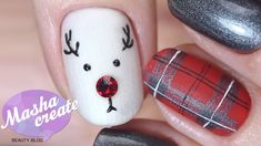 Простой Новогодний маникюр :) Зимний дизайн ногтей гель лаком в ожидании...