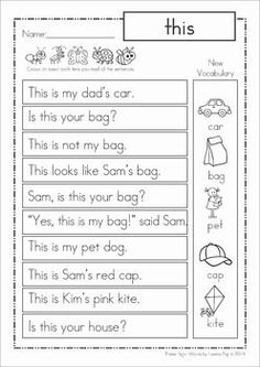 Sight Words - Phrases for Homework (Pre-Primer Words). A great way to build confidence and fluency in little readers!